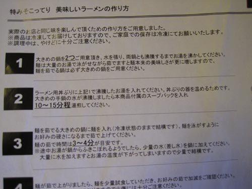 domiso_toriyose03.jpg