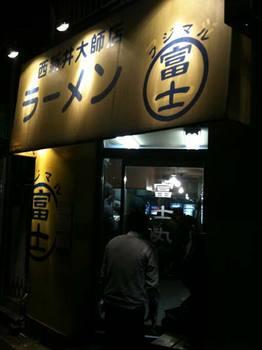 fujimaru01.jpg