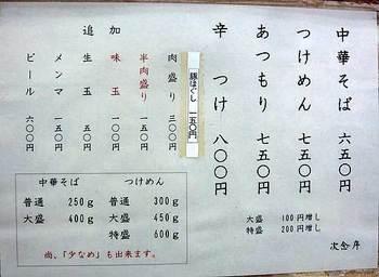 jinenjyo01_01.jpg