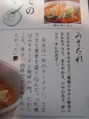 keyaki10.jpg