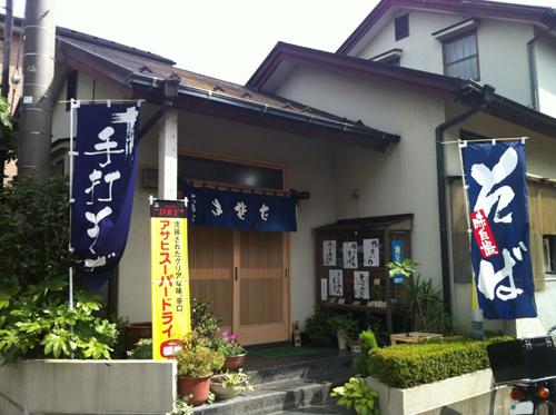 oohashiya01_1.jpg