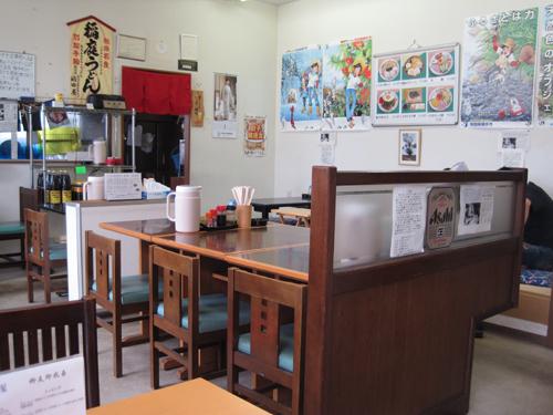 shimadaya01.jpg