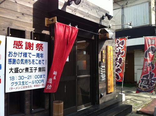 yusuke01.jpg